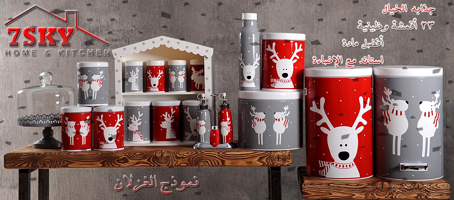 سرویس گوزن عربی